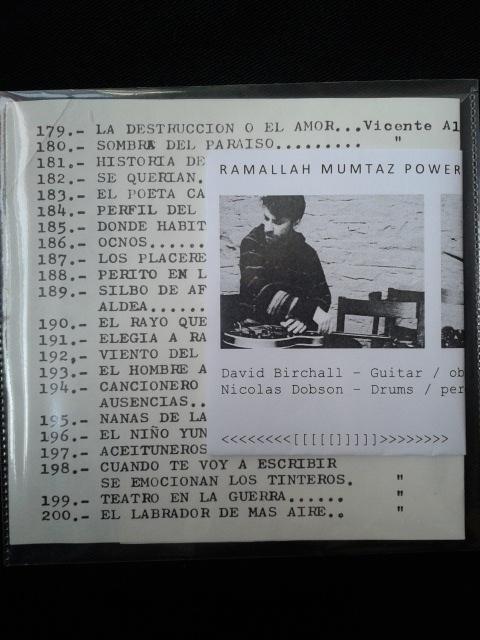 Ramallah Mumtaz Power Duo