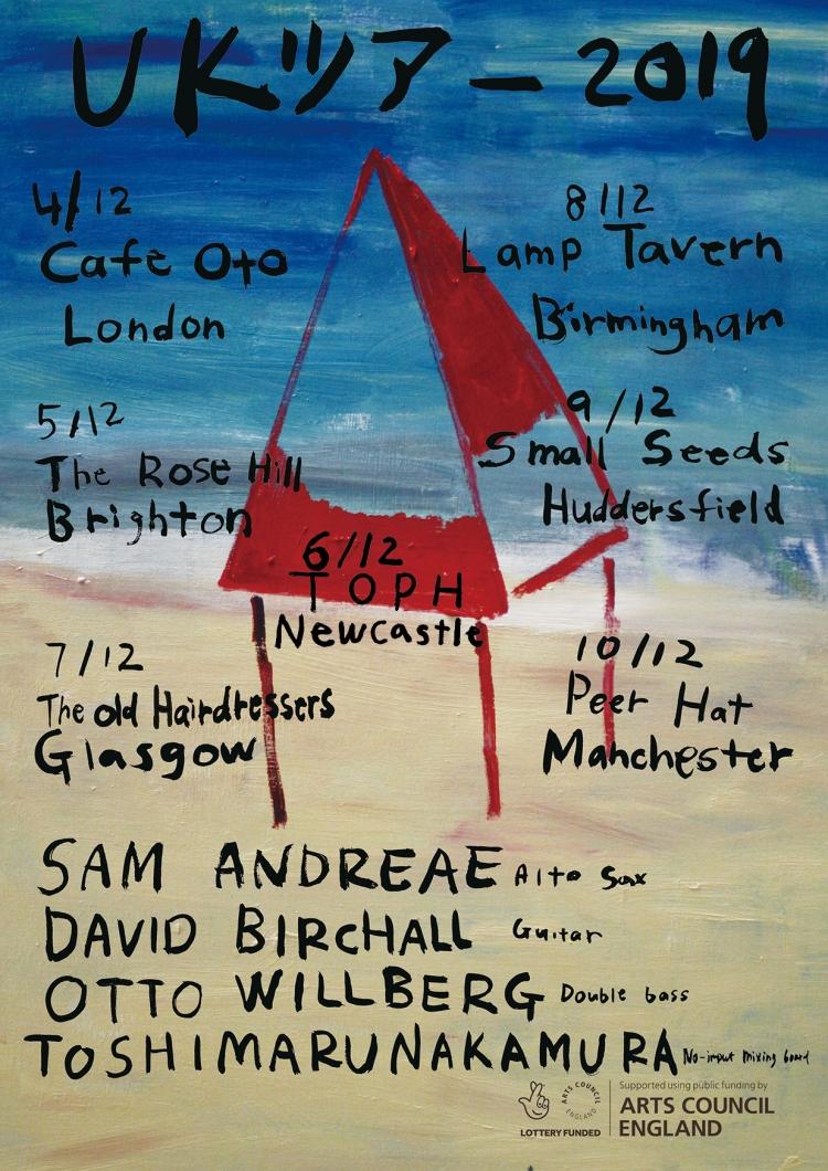 UK Tour A6 Poster.jpg